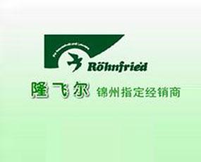 隆飞尔信鸽用品(北京)有限公司锦州经销商