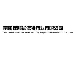 南阳市理邦优新特药业有限公司