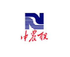 中农联公司