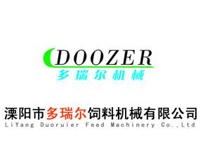 溧阳市多瑞尔饲料机械有限公司
