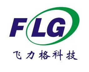 湖南�w力格科技有限公司