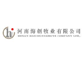 河南海创牧业有限公司
