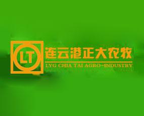 连云港正大农牧发展有限公司