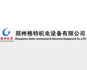 郑州格特机电设备有限公司