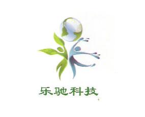 济南乐驰环保科技有限公司