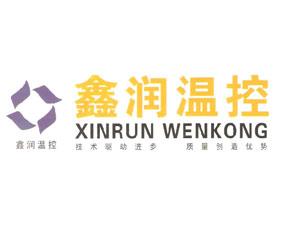 山东青州鑫润温控设备厂