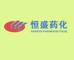张家港市恒盛药用化学有限公司