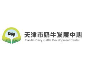 中国天津奶牛发展中心