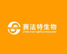 赛法特(长沙)生物技术有限公司