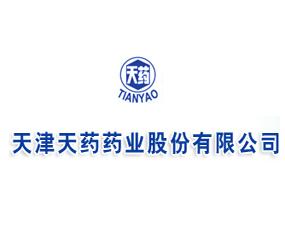 天津天药药业股份有限公司