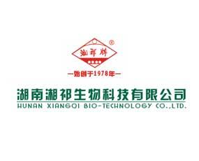 湖南湘祁生物科技有限公司