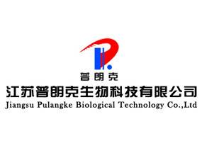 江苏普朗克生物科技有限公司