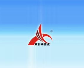 北京康利莱动物药业有限公司