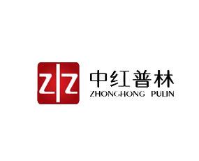 唐山中红普林集团有限公司