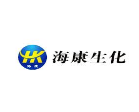 武汉海康生化有限公司
