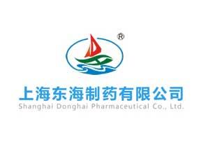 上海东海制药有限公司