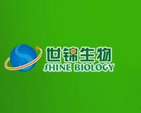 泰安世锦生物科技有限公司