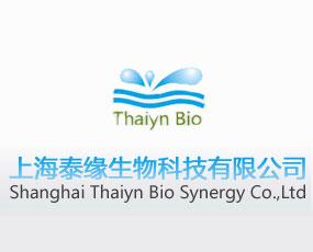 上海泰缘生物科技有限公司