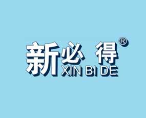 广州新必得生物科技有限公司