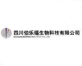 四川伯乐福科技有限公司
