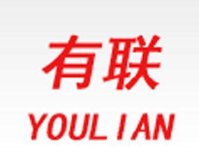 上海有联机械制造厂