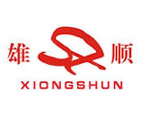 上海雄顺包装设备有限公司