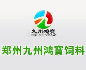 郑州强科商贸有限公司