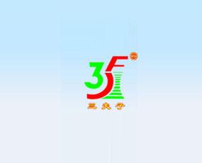 四川省三夫子生物科技有限公司