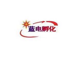 北京蓝天蛟电子技术有限公司
