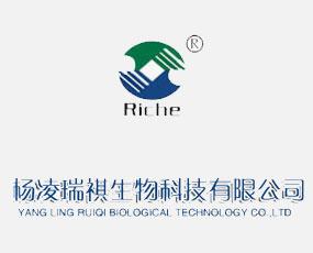 杨凌瑞祺生物科技有限公司