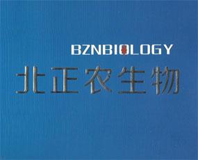 北京北正农生物科技有限公司