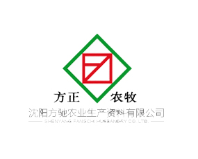 沈阳方驰农牧科技有限公司