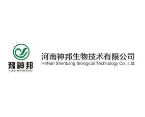 河南神邦生物技术有限公司