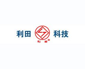 江苏利田科技股份有限公司