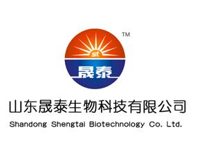 山东晟泰生物科技有限公司