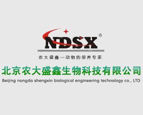 北京农大盛鑫生物科技有限公司