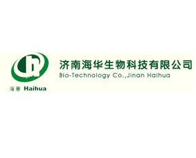 济南海华生物科技有限公司