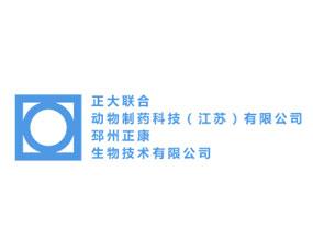 正大联合动物制药科技(江苏)有限公司
