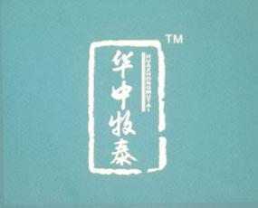河南华中牧泰生物科技有限公司
