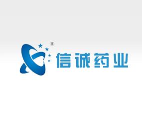 广西(中和元华)信诚药业有限公司