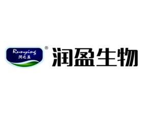 山西润盈生物科技有限公司