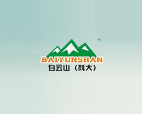 广州白云山科大生物科技有限公司