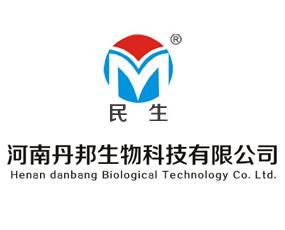 河南丹邦(民生)生物科技有限公司