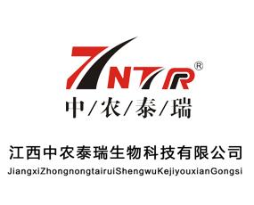 江西中农泰瑞生物科技有限公司