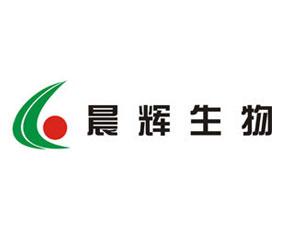泰安晨辉生物科技有限公司