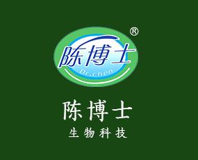 泰安市陈博士生物科技有限公司