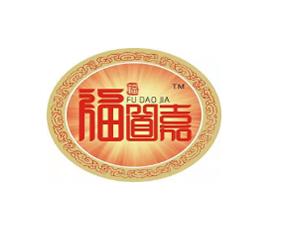 本溪福道生物科技有限公司