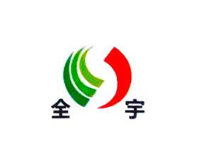 上海全宇生物科技(驻马店)动物药业有限公司