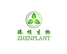 成都臻植生物科技有限公司