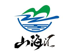 山海汇(郑州)生物科技有限公司
